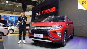 传承ECLIPSE跑车之名 三菱新SUV奕歌视频体验
