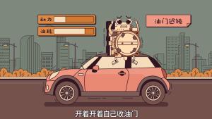 怠速抖动油门迟钝,车有这些问题说明你该清节气门了