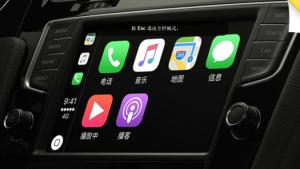 这些车没比iPhoneXs Max贵多少 却能用最强智能系统