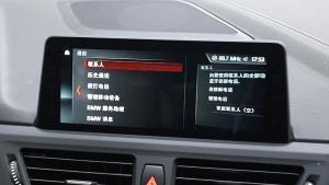 别人的车机能开天窗、能聊天,宝马家的车机能做啥?