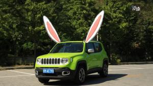【阿蛮评车】9挡平顺/四驱强悍 趣评Jeep自由侠