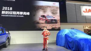 两款小型SUV开启预售江淮再度发力乘用车市场