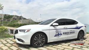揽海听风,与广汽讴歌TLX-L寻找中国一号公路