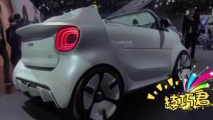 造型太科幻了!2019 奔驰 Smart车展实拍