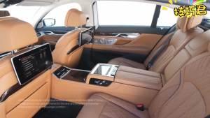 超高科技与豪华合体 BMW 750Li
