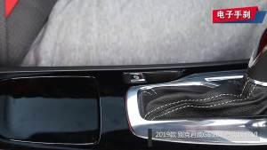 2019款 别克君威 GS 28T 尊贵版 国VI
