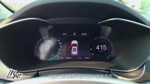 驾控丨北汽新能源EX5 长续航先行,性价比为王