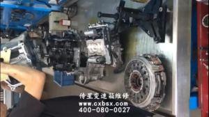 大众DSG变速箱维修;dsg波箱修理