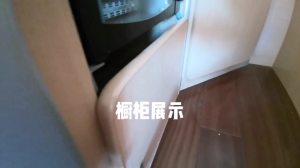 改个车:大通V80房车改装内饰配置展示!