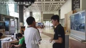 一汽丰田普拉多探店视频