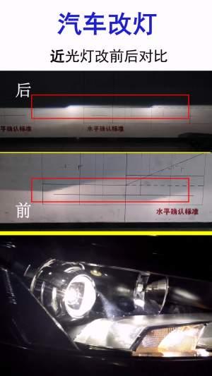 南京改灯丨帕萨特大灯升级氙气灯套装