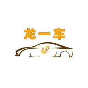 2019款雪铁龙天逸内饰篇