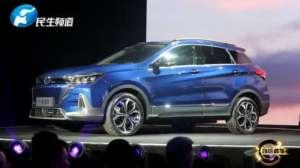 定义全智能长续航纯电SUV 北汽新能源EX5昆明正式上市