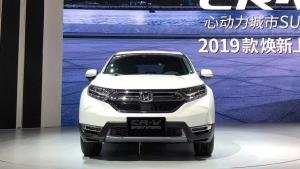 2019款新本田CRV来了,这车怎么样?价格低能不能买