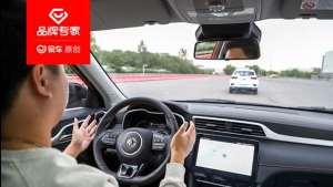 科技让驾驶更轻松 全新名爵ZS L2驾驶辅助体验