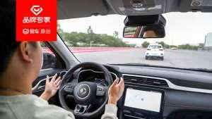 名爵ZS L2驾驶辅助低速跟随功能