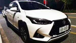 丰田致炫X亮相,或9万元起售,最快本月上市!