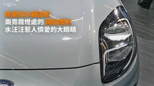 福特Puma Titanium X车型帅气登场