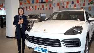 海外豪车直购 保时捷卡宴高端优雅SUV 视频详细解读