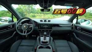 驾驶舱充满赛车感 这台保时捷Cayenne S是你的梦想之车吗?