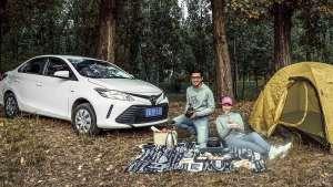 舒享金秋 | 和丰田威驰一起轻装露营,在北京过个不凡的周末