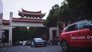 汽车下乡惠民联展在德化刮起汽车品牌风暴
