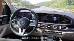 奔驰2020款GLE升级23P智能驾驶辅助系统,高速,市区演示