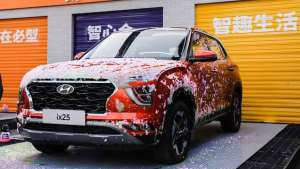 北京现代新一代ix25&新一代悦纳武汉区域领潮上市