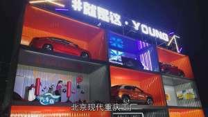 适合年轻人的第一款车 北京现代新一代ix25和新一代悦纳上市