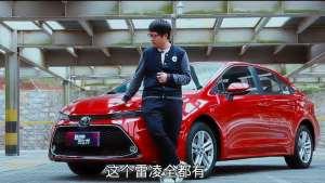 默默无闻却连续4个月销量过2万,丰田雷凌为什么畅销?