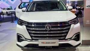 2019广州车展:一分钟看懂长安CS55 PLUS 起售价9.19万