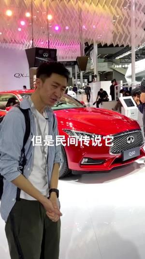 2019广州车展 英菲尼迪Q60香不香