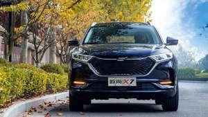 #寻找最美国潮车# 长安欧尚X7买哪个车型?