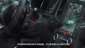 雷诺2020款梅甘娜RS,与高尔夫R、思域Type-R同级,你会买吗?