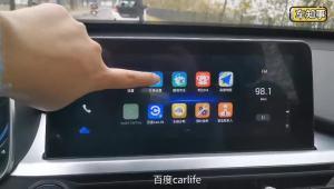 实拍瑞虎8 10.25英寸中控大屏,使用感觉仿佛一块iPad!