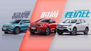 品质不俗优惠多 18万落地买这三台SUV 网友大呼:值了!