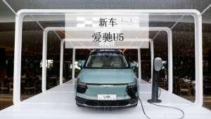"""为爱而来, """"新势代品质SUV"""" 爱驰U5上市"""