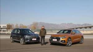 德系两款旗舰型SUV对比横评 奥迪Q8对宝马X7