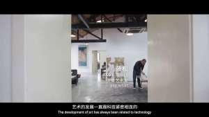 中国艺术与保时捷 Taycan 原型车
