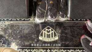到店实拍 迈巴赫房车专属的VIP贵宾鞋,迈巴赫款欧式实木地板