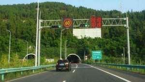 高速公路统一限速都有什么好处?网友说:不怕被罚了