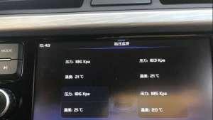 汽车播放器不支持无损音质如何解决?