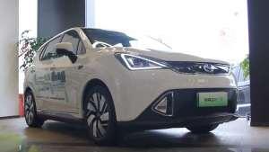 广汽新能源GE3企业免费体验季 免费体验GE3纯电驾驶乐