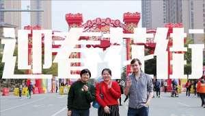 外国人逛顺德花街,是种怎样的体验?