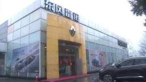 探访湖南逐鹿雷诺4S店,最新优惠信息大盘点