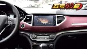 新哈弗H6 Coupe智联版的中控大屏到底有何变化?