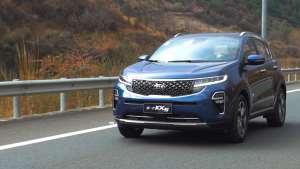 畅享精致汽车生活,试驾东风悦达起亚新一代KX5