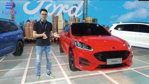 2019上海车展,嘉锋带你看福特全新ESCAPE