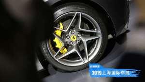 龙眼看车:法拉利F8 Tributo闪耀上市