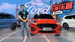 非典型SUV 运动感十足 上海车展体验长安福特ESCAPE